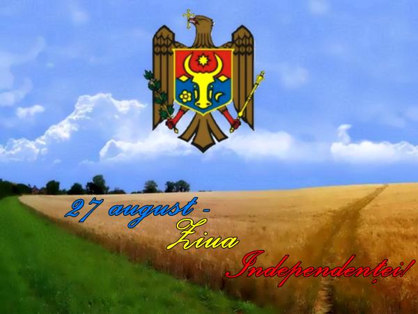 27 августа Молдова празднует День независимости Independ