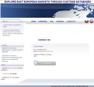imexru.com_screen_contact_eng