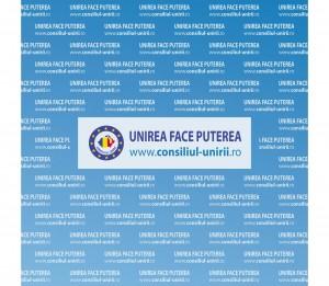 Banner nr13A