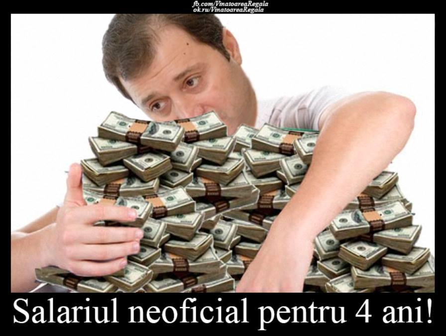 bani filat