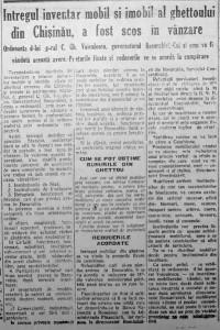 Гетто+январь+1942