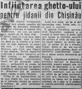 Гетто+6+август+1941
