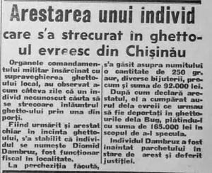 ghetto+3ноября+1941
