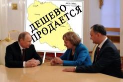 Dodon-Putin-Greceanai-harta