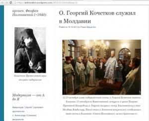 kochetkov_mm_2013