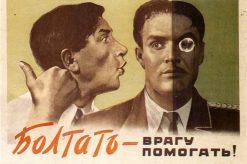 plakat_ne_boltay-xl