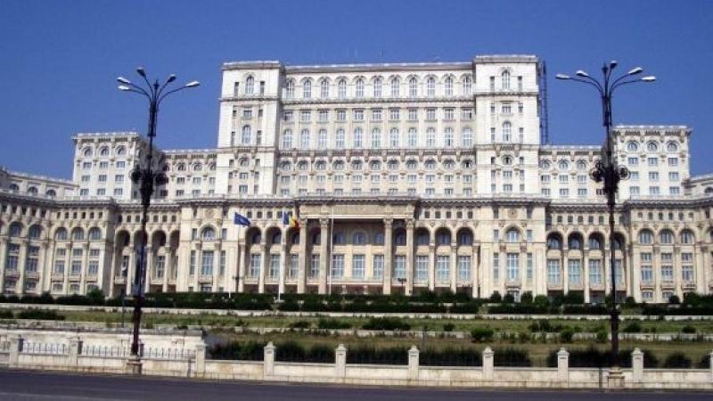 Romania, Moldova, Chisinau, protest