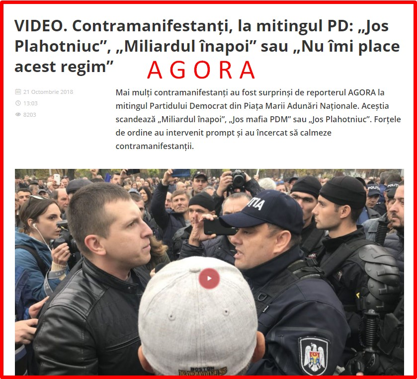 PAS, PPDA, PD, Moldova, Chisinau, miting, alegeri, 2018