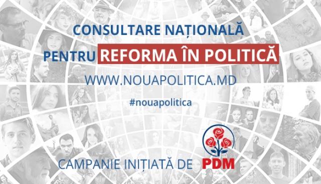 pdm, reforma politica, plahotniuc